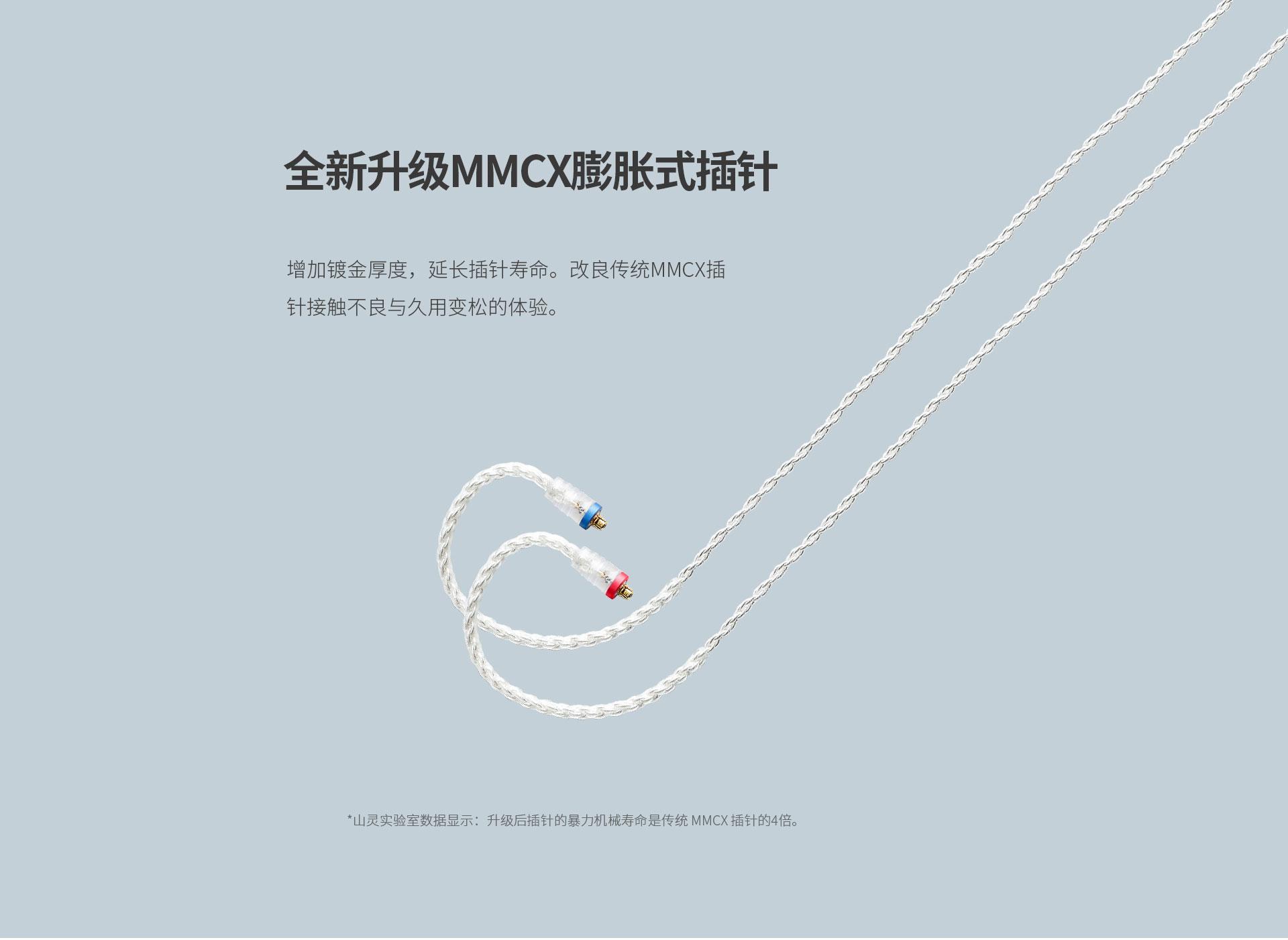 ME500白金版详情---官网_04.jpg